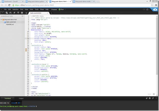 html_workspace